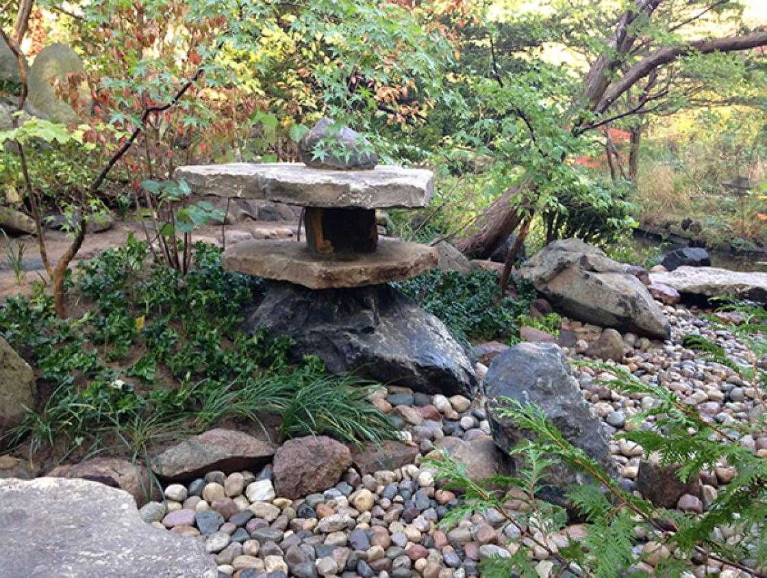 Photograph of the Mountain Lantern in the Cranbrook Japanese Garden.