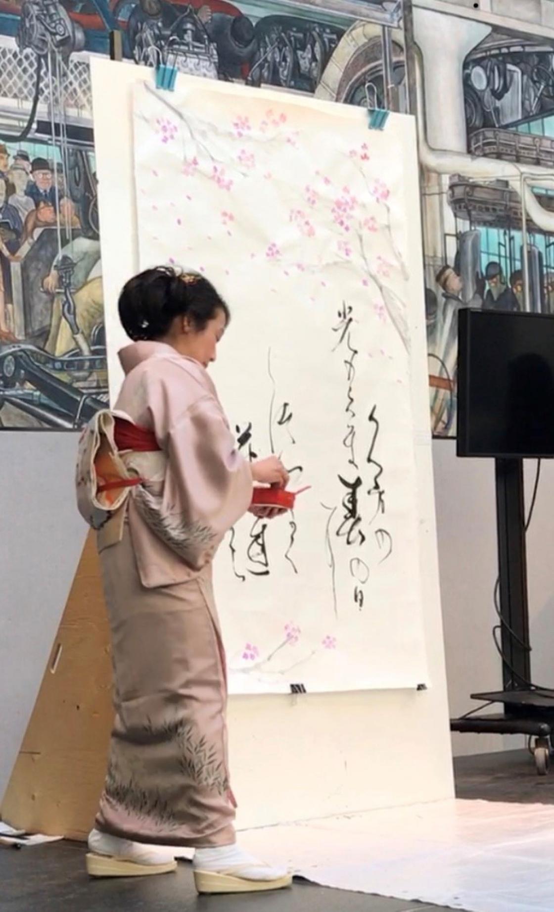 Kyoko Fujii demonstrating traditional Japanese calligraphy